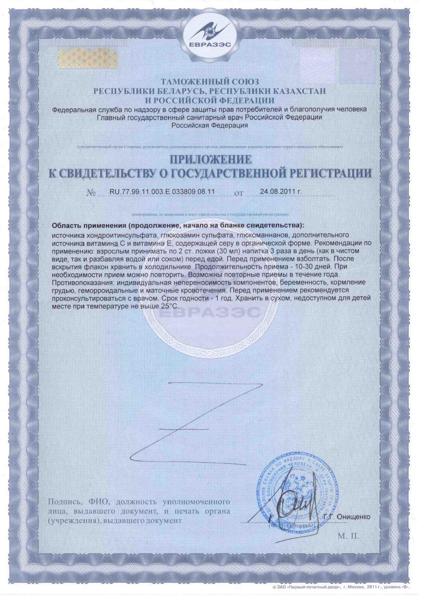 Характеристики услуг, подтверждаемые при сертификации (требования)
